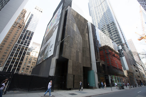 The American Folk Art Museum. Photo: Ozier Muhammad/The New York Times