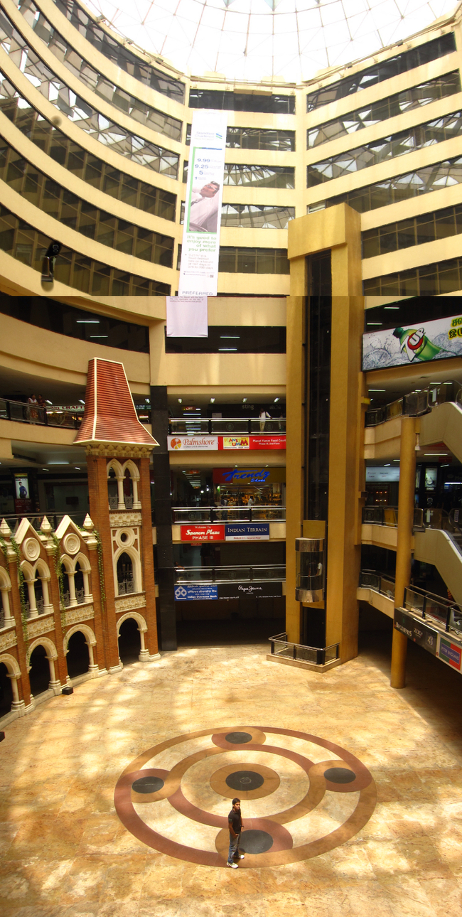 The most grand- third atrium
