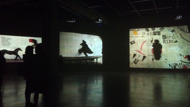 Tank exhibition space showing William Kentridge