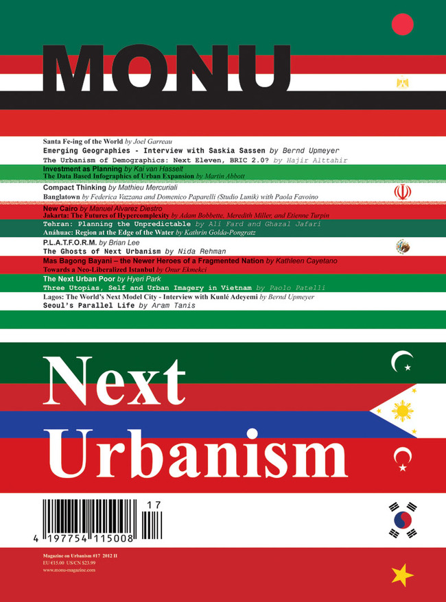 Cover of MONU #17