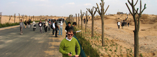 Ordos100 | MovingCities Embedded Research, 2008