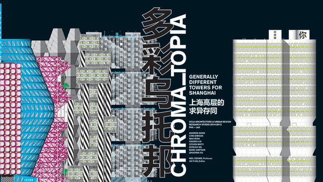 Cover, Chroma_topia: Generally Different Towers For Shangai, UCLA Architecture and Urban Design, 2015.