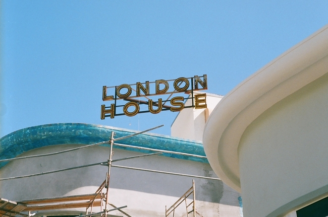 London needs more housing at lower prices. (photo by Phillip Pessar)