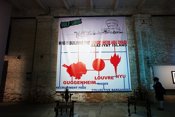Gulf Labor protest banner at the 2015 Venice Biennale. (Photo: Mikhail Mendelevich; Image via theartnewspaper.com)