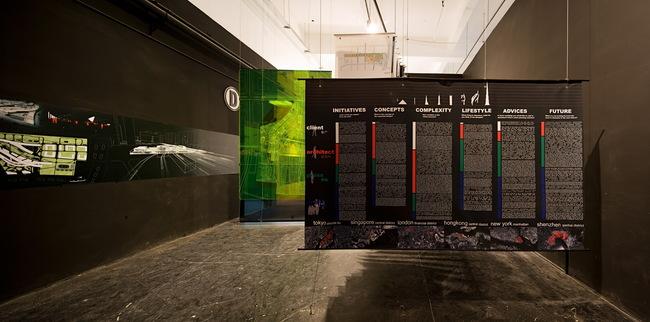 Urbanus, image courtesy of UABB.