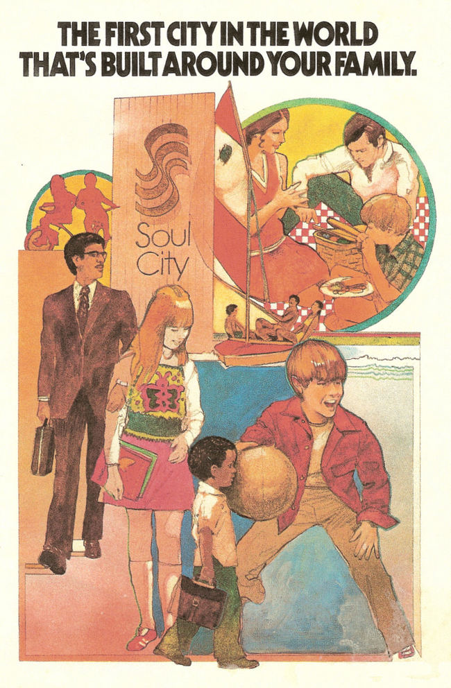 An ad for Soul City, c.1970.