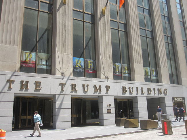 The Trump Building in New York City. Image via wikimedia.org