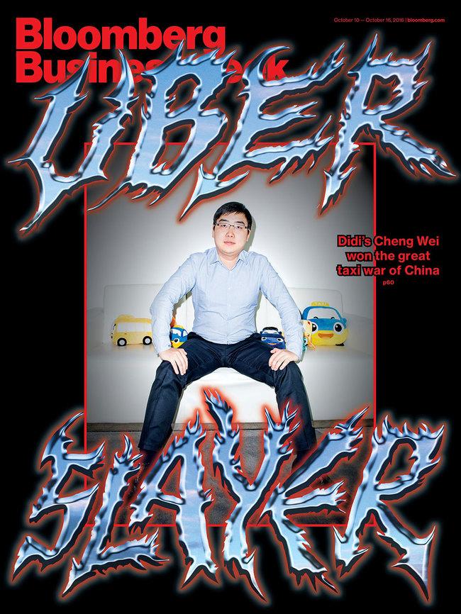 Bloomberg International cover | Photographer: Ka Xiaoxi for Bloomberg Businessweek