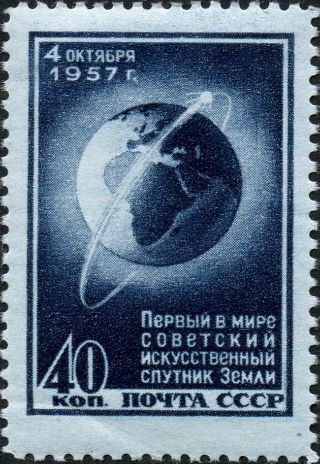 Image via wikimedia.org