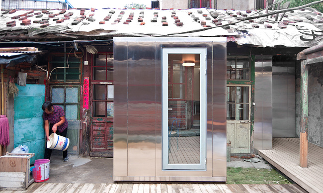 COMPLETED BUILDINGS - New & Old winner: Courtyard House Plugin | China. Designed by People's Architecture Office.