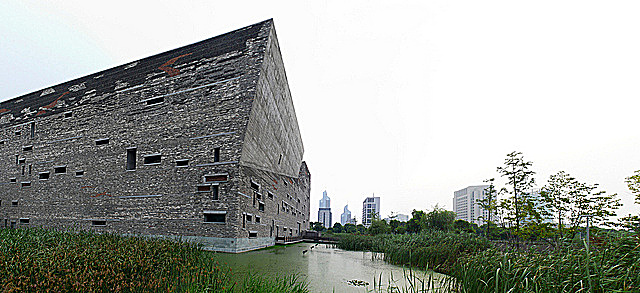 Ningbo Historic Museum by Evan Chakroff.
