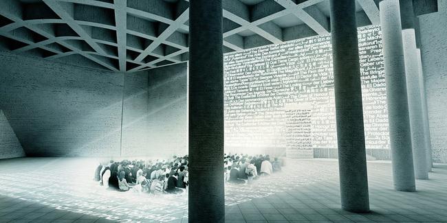 Interior rendering (Image: TARH O AMAYESH)