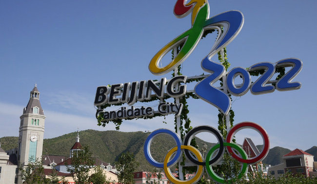 Investors are in a mad rush to buy up properties in Chinese mountain towns designated to host events during the 2022 Beijing Winter Olympics. The local population is often priced out and has to give up their homes. (Photo: Rob Schmitz/Marketplace; Image via marketplace.org)