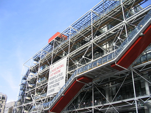 The Centre Georges Pompidou in Paris. (Image via wikipedia.org)