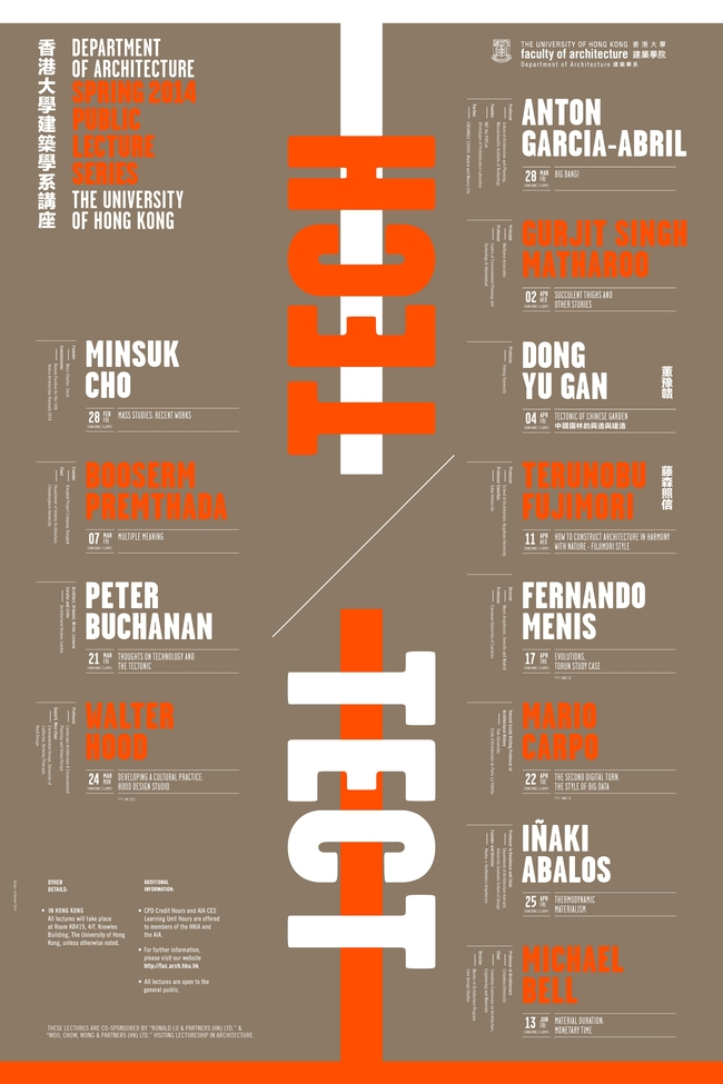 Spring '14 Public Lecture Series at The University of Hong Kong, Department of Architecture. Image via fac.arch.hku.hk