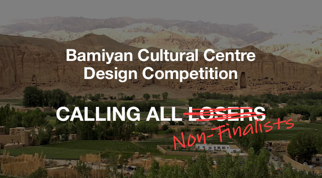 Calling all Bamiyan Cultural Centre non-finalists: Share your submissions on Archinect!