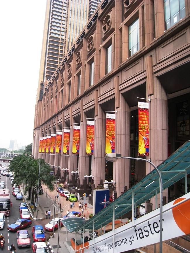 Berjaya Times Square, Kuala Lumpur, main facade via tonystefan