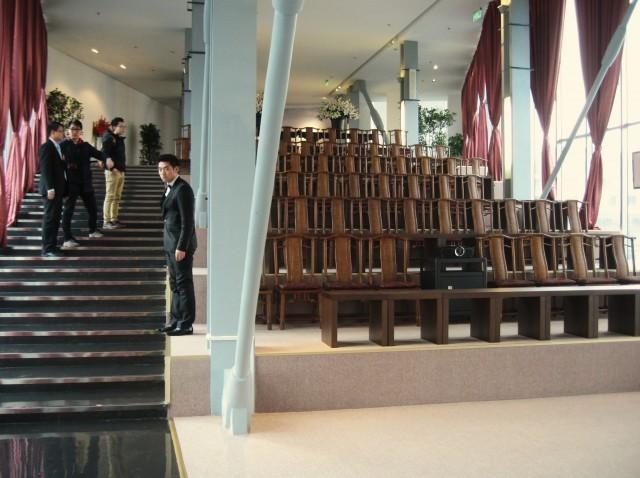 Bridge Auditorium/ Conference Room