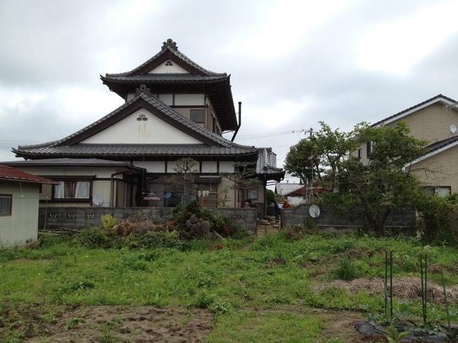 Kumagai's House