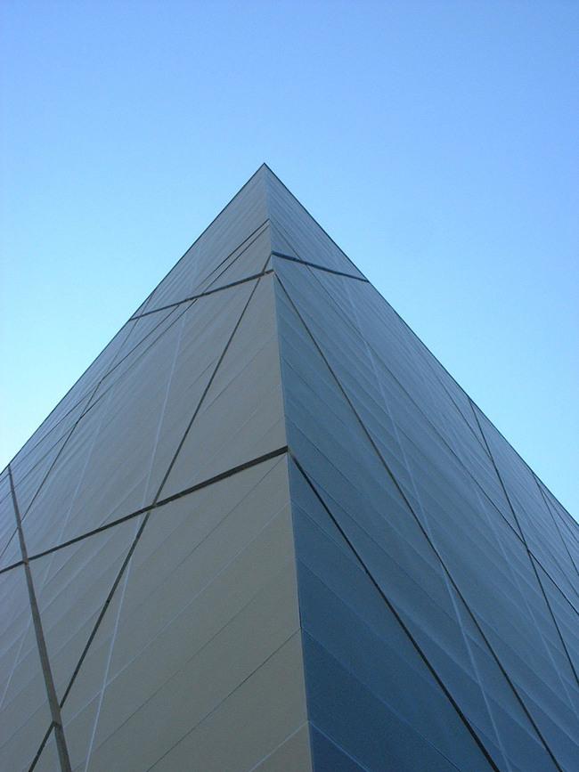 Oi Futuro - Telemar Cultural Center - Telephone Museum in Rio de Janeiro, Brazil by Marco Milazzo Architects