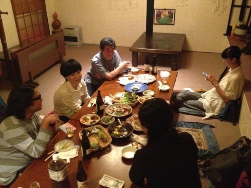 Beppu Dinner