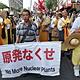 9'19 Tokyo anti-nuclear parade via Zhao