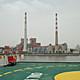 Shanghai Power