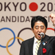 Japanese Prime Minister Shinzo Abe made Tokyos final pitch for the games at the IOC meeting [Reuters]